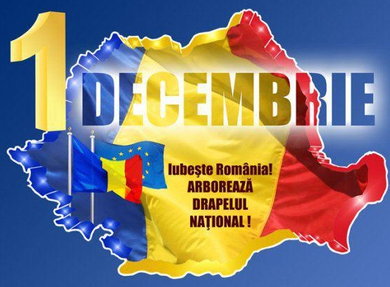 Te Iubesc, Romania!