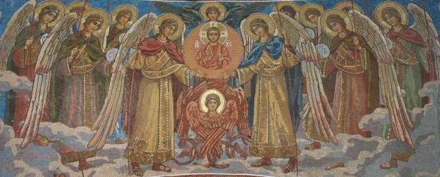 Soborul Sfintilor Arhangheli