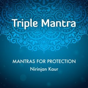 Mantra Triplă