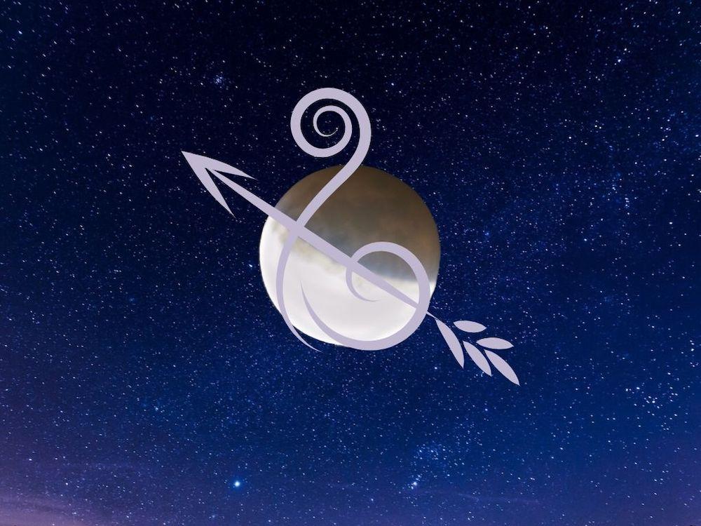 Eclipsă Lună Săgetător 2020